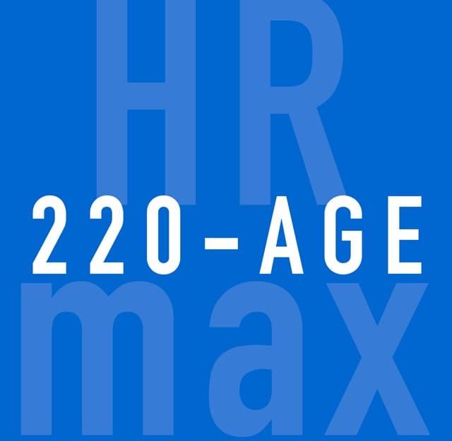 HR220