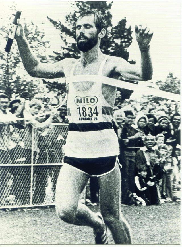 Image courtesy of Comrades Marathon Association: Gallo Images