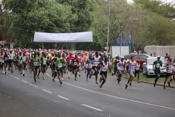 Gerald Fox Memorial Race