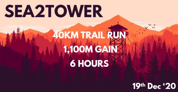 Sea 2 Tower Trail Run